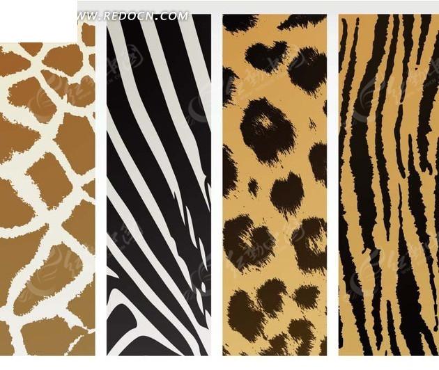 免费素材 矢量素材 花纹边框 底纹背景 豹子斑马等动物皮毛背景  请您