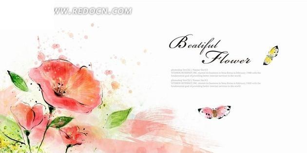 免费素材 psd素材 psd花纹边框 底纹背景 手绘水红色花朵和飞舞的蝴蝶