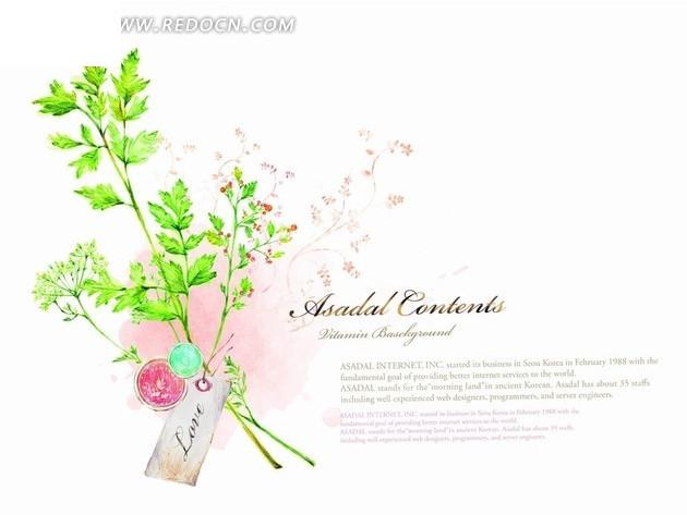 手绘绿色植物图片