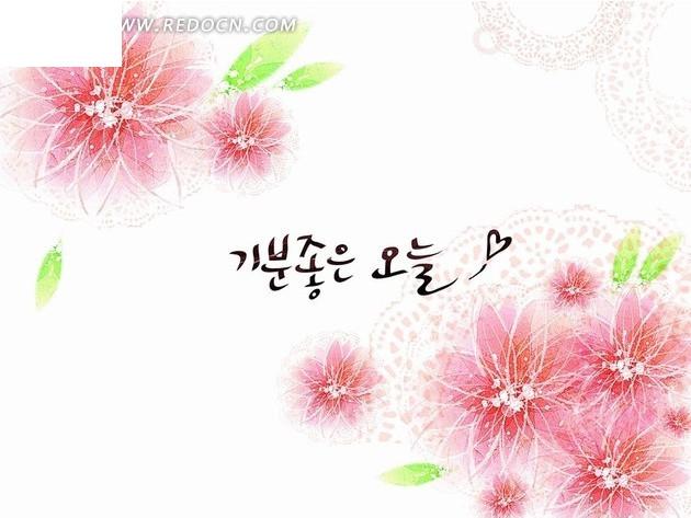 免费素材 psd素材 psd花纹边框 底纹背景 漂亮的红色花朵和绿叶水彩画