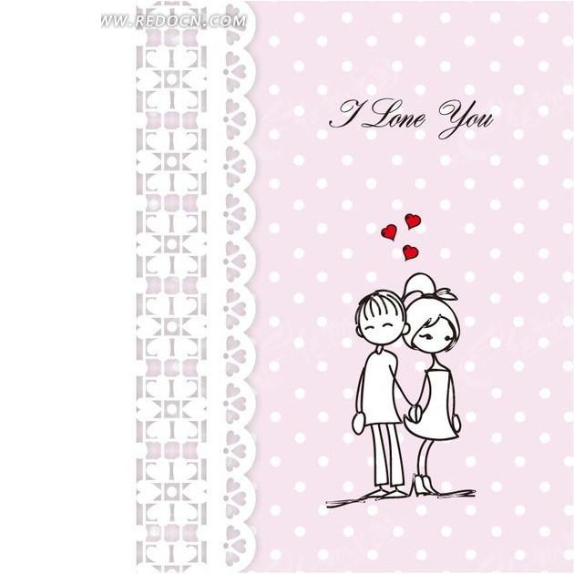 白色花纹 粉底白点 手绘情侣 心形 英文  底纹 背景素材 矢量素材