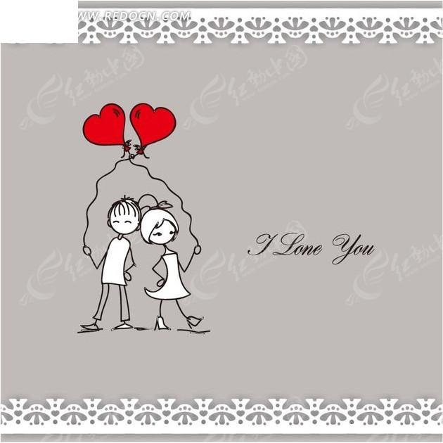 情侣头像卡通小爱心