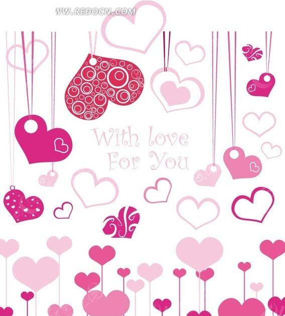 直线和粉色红色漂亮手绘心形
