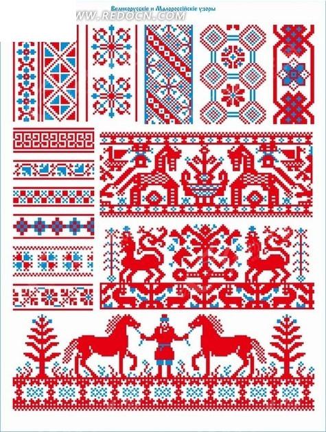 马骑士菱形编织图案