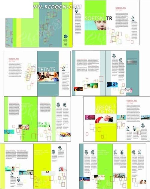 画册 宣传册设计 儿童 男人 黄蓝绿色 宣传册  宣传画册 版式设计图片