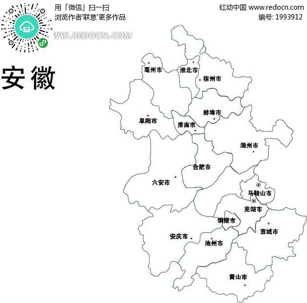 安徽地图【相关词_ 安徽地图高清版】