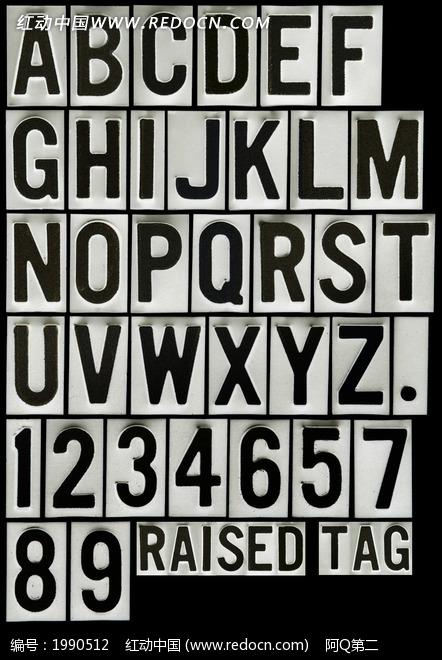 立体雕刻的英文字母数字图片