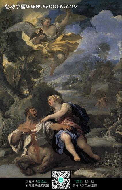 绘画作品-天空中飞翔的天使和半人马