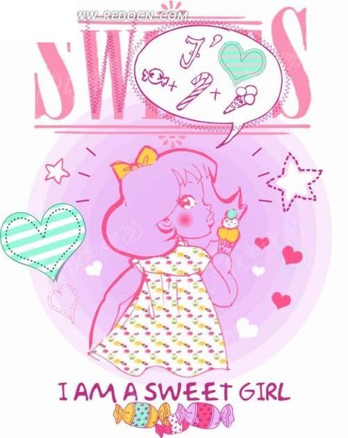 粉色英文下的手绘五角星心形和女孩