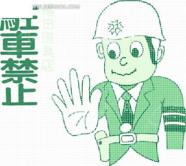 绿色中文边的手绘戴帽子穿绿衣的男人