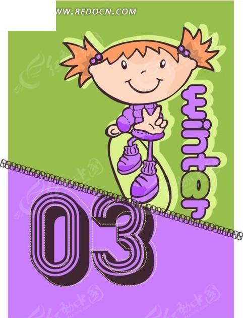 紫色和绿色背景上的手绘伸出左手指的女孩