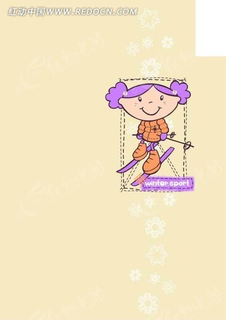 卡通手绘插画 扎着双辫子滑雪的小女孩