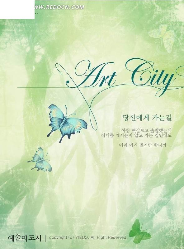 英文线条和青色蝴蝶插画psd素材