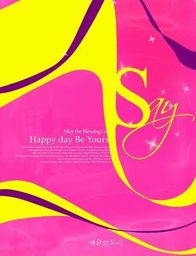 粉色背景上的黄色与紫色不规则浪线PSD分层文件