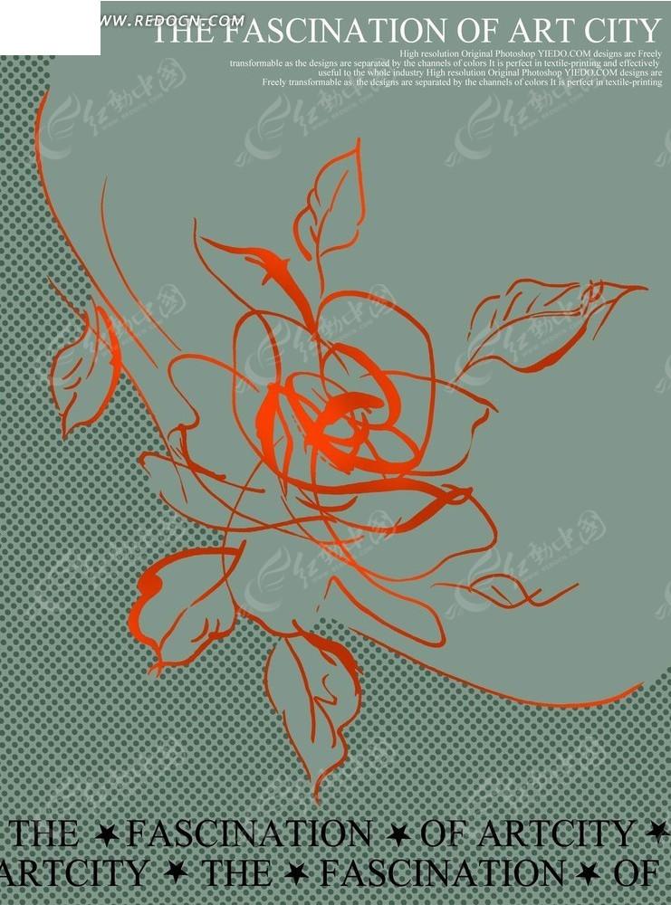 墨蓝色背景上的手绘叶子和玫瑰花插画psd素材
