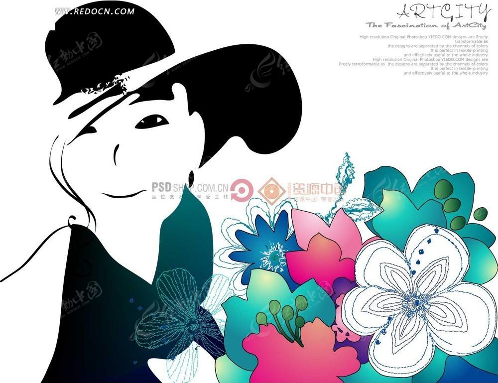 手绘盛开的花朵和戴帽子的微笑美女
