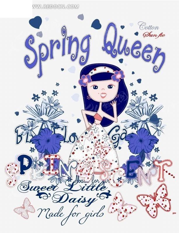 卡通人物插画 跳舞的美女和花朵蝴蝶CDR素材免费下载 编号2001985 红动网