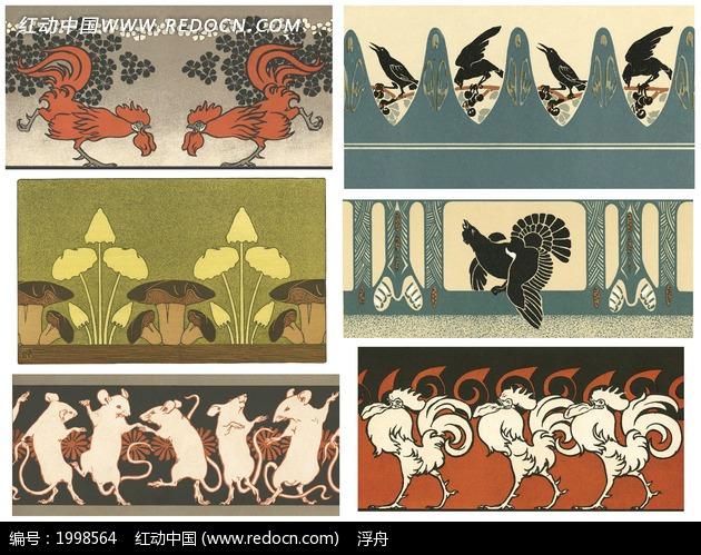 手绘动物图案