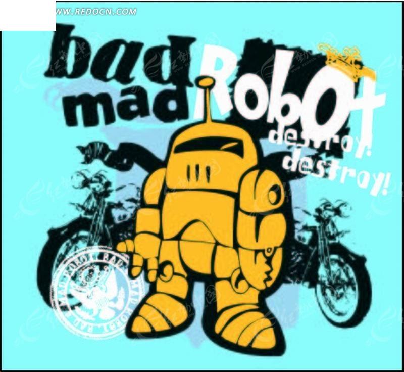 玩具摩托车海报设计