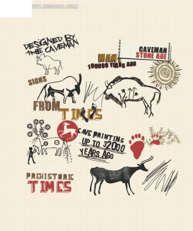 线稿牛脚印和狩猎图片
