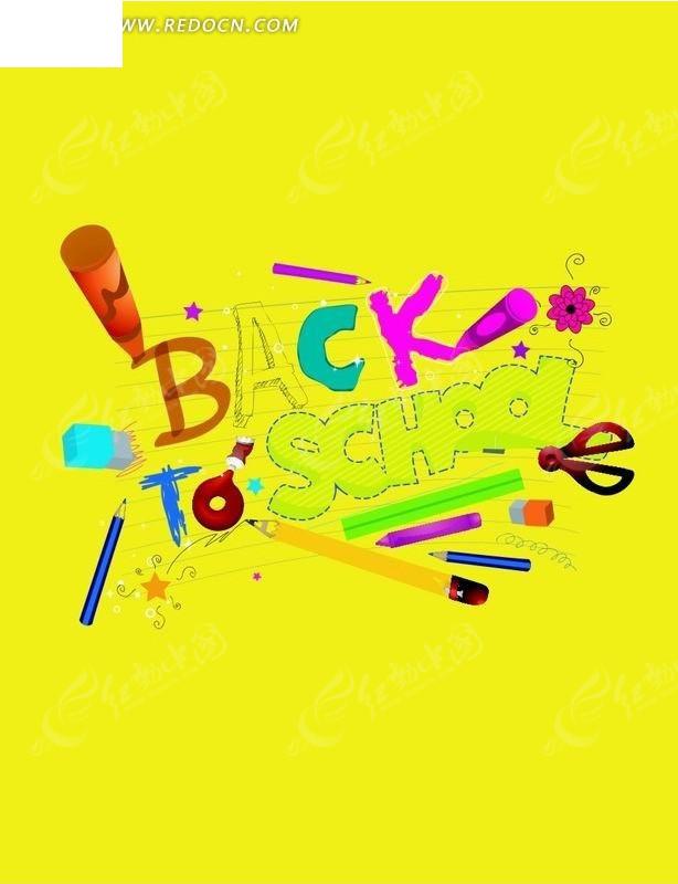 黄色背景上的手绘铅笔和英文以及剪刀cdr素材免费下载