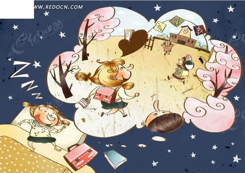 睡觉做梦的小女孩卡通插画