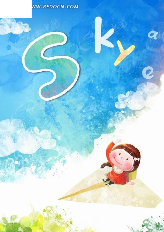 抬头看天空的小女孩卡通插画_卡通人物