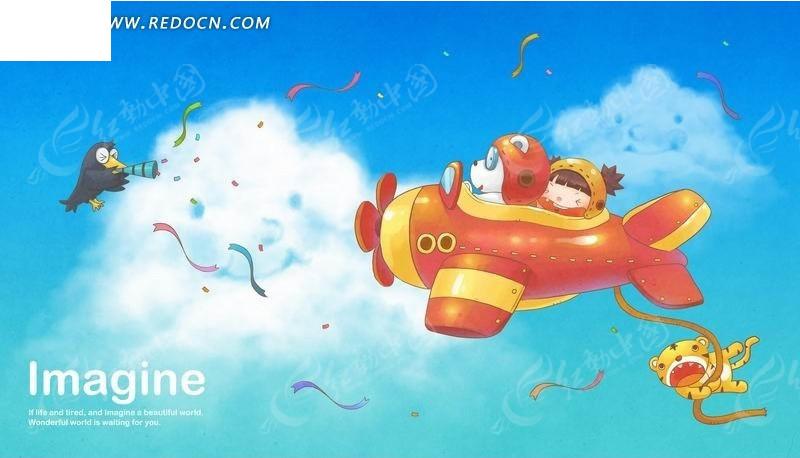 卡通画—开飞机的狗和女孩psd素材
