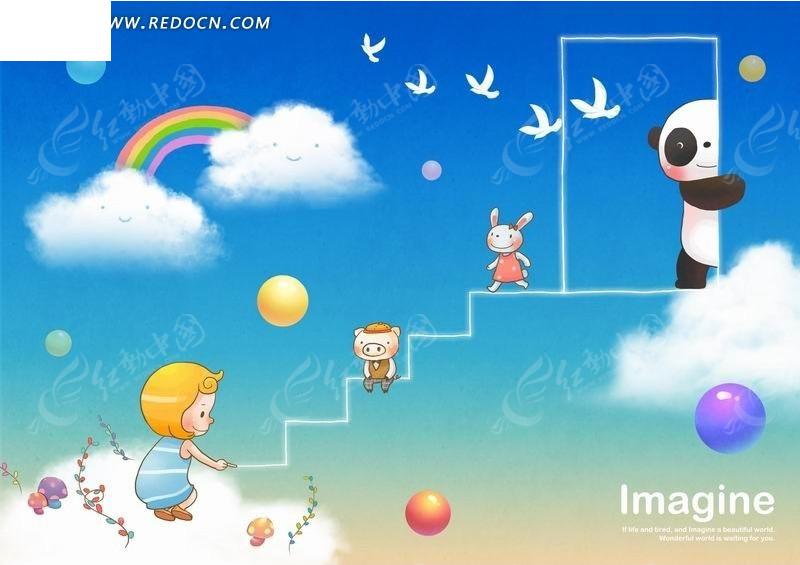 卡通画—门后的熊猫和阶梯上的动物和女孩psd素材