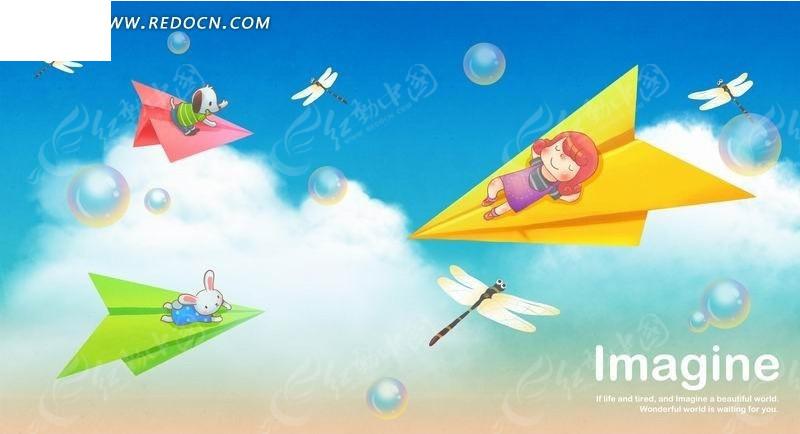卡通画—蜻蜓和纸飞机上的女孩及动物psd素材