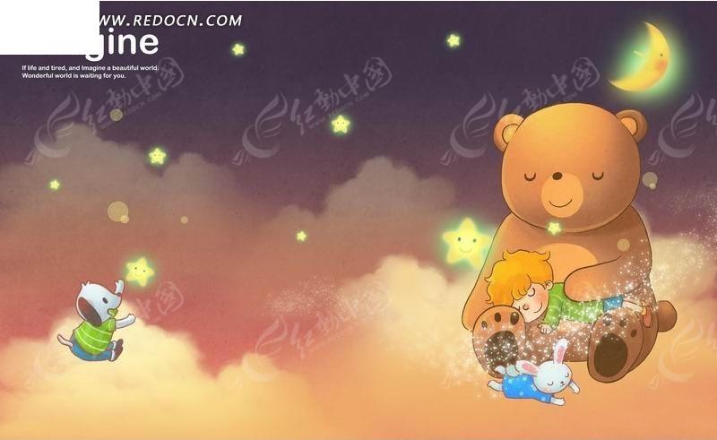 搂着小孩睡觉的小熊卡通插画