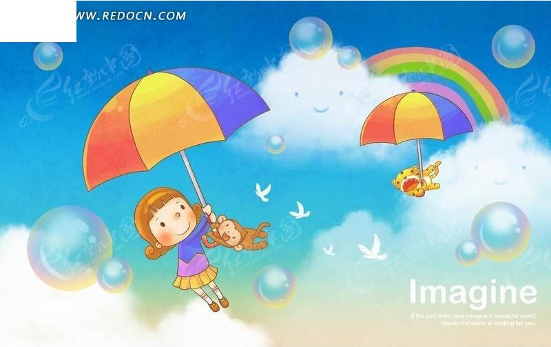 打着雨伞飞在空中的小女孩和小猴子卡通插画