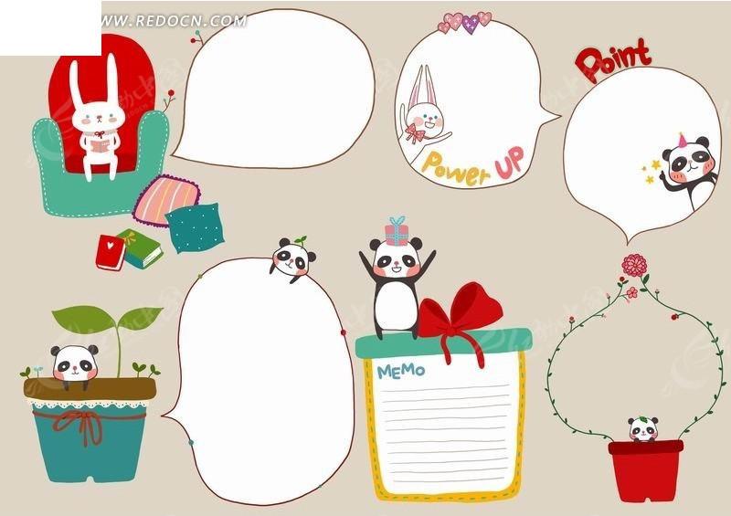 熊猫植物盆栽文本框
