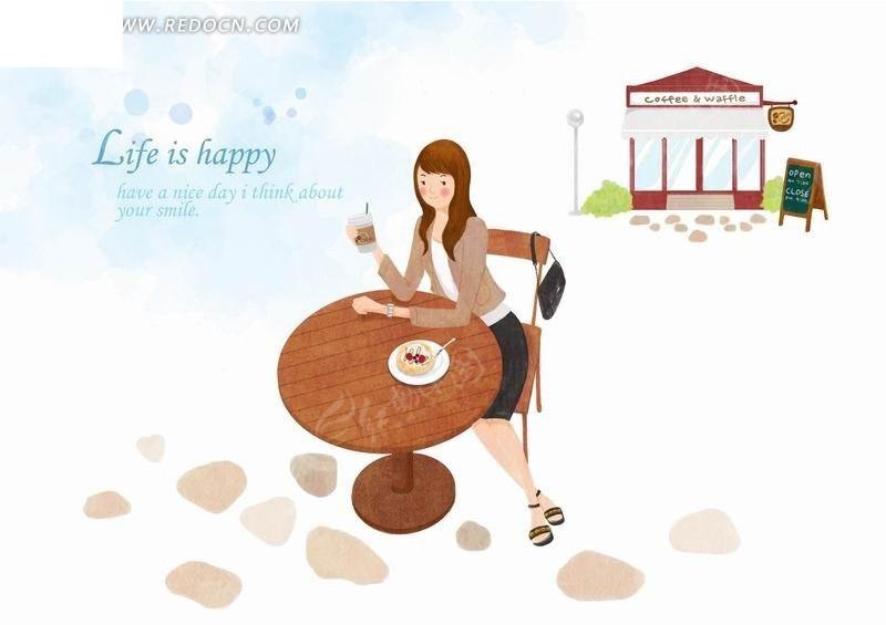 插画 坐着喝咖啡的美女psd素材免费下载 红动网图片