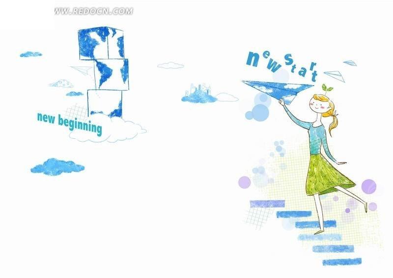 > psd素材 > psd分层素材 > 卡通人物 > 插画—云朵上的方块和阶梯上
