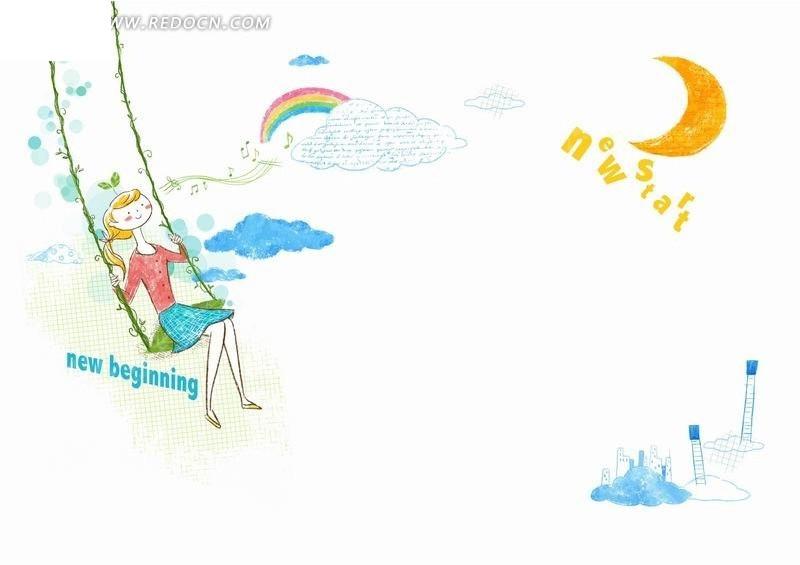 插画—云朵彩虹月亮和荡秋千的女孩psd素材