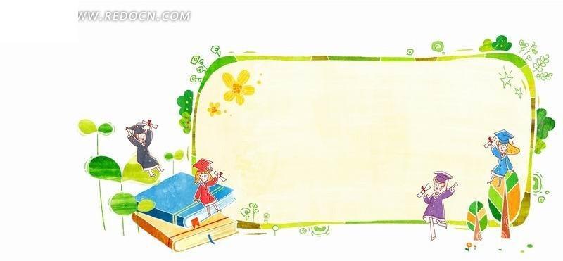 ppt 背景 背景图片 边框 模板 设计 相框 800_401图片