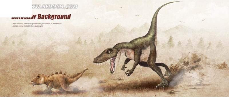追逐  巴克龙  恐龙  绘画  手绘   插画素材  侏罗纪恐龙插画 动物