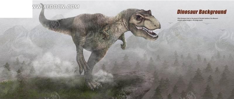前肢短小  恐龙  绘画  手绘   插画素材  侏罗纪恐龙插画 动物图片