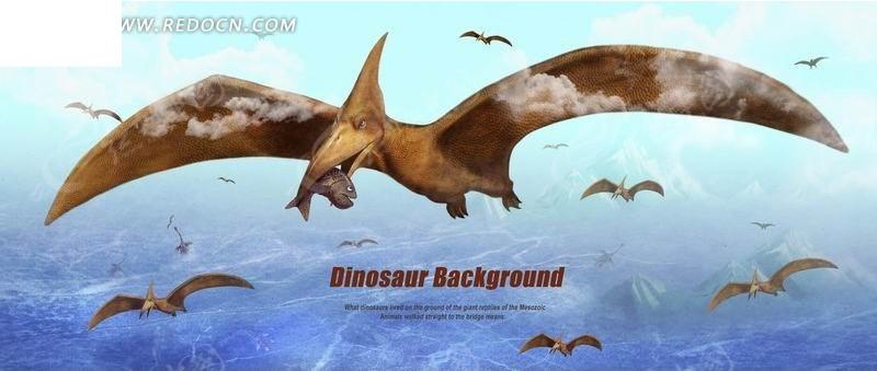 恐龙绘画 飞龙PSD免费下载 动物素材