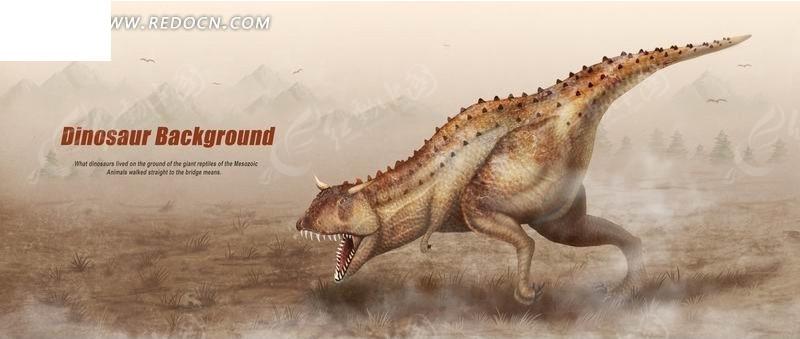 恐龙 头甲龙  手绘   绘画   插画素材    侏罗纪恐龙插画 动物图片