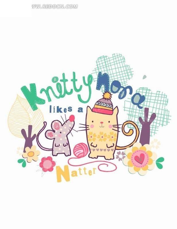 矢量卡通插画-老鼠和猫树