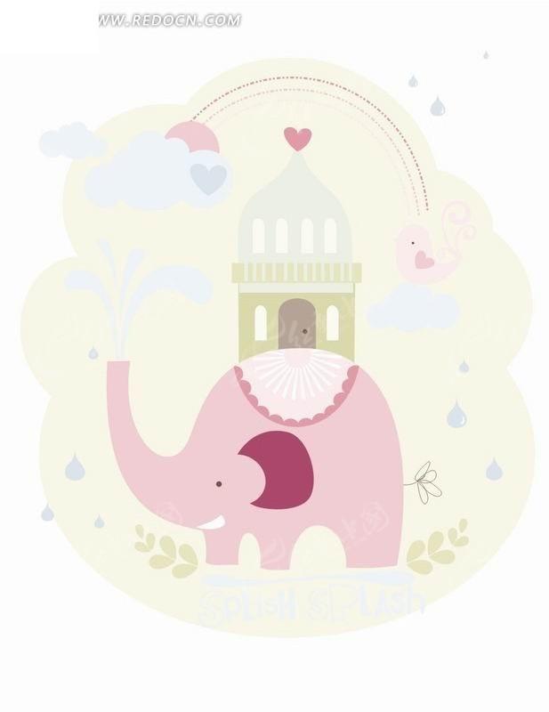 大象 城堡 心形 白云 卡通 卡通动物 漫画 漫画动物 插画 绘画  卡通