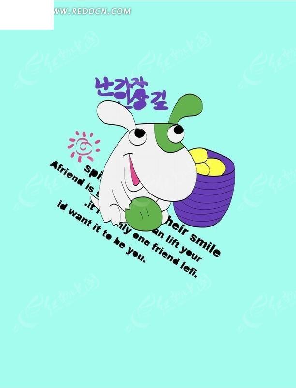 小狗 宠物 盘子 绿眼睛小狗 动物 卡通画 插画 卡通人物 卡通人物图片