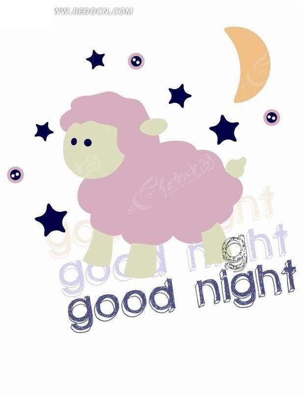 卡通动物插画-绵羊和月亮星星