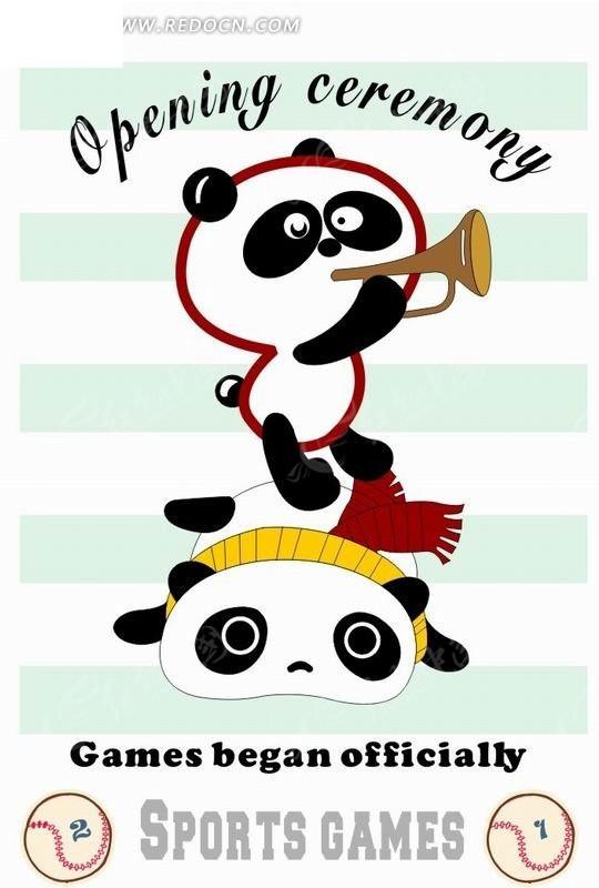 横条纹前的熊猫卡通画cdr素材免费下载(编号2014191)