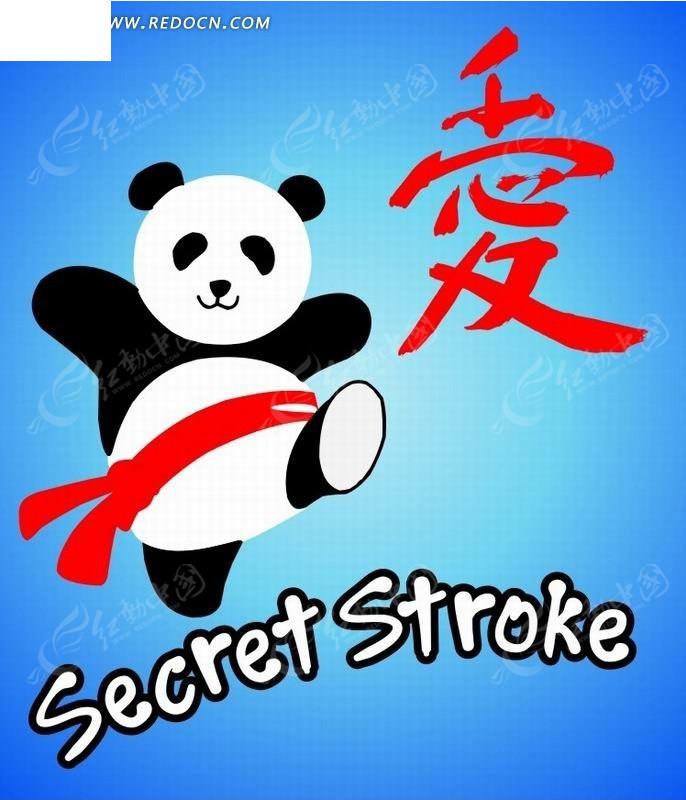 蓝色背景上的熊猫卡通画cdr素材免费下载(编号2014593