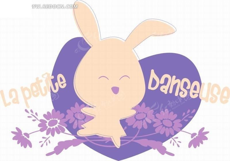 形开心跳舞的小白兔