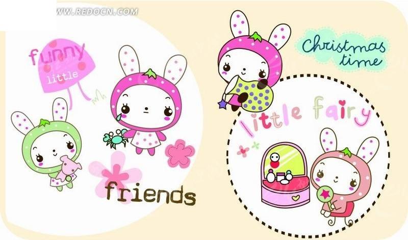 淡粉色背景上的可爱兔子卡通画