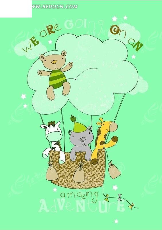 绿色背景上载着动物的热气球卡通画矢量图_卡通形象图片
